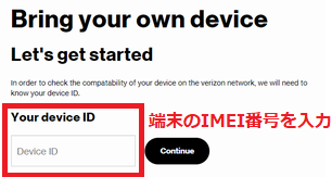 Your device ID