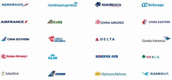 スカイチームに加盟している航空会社のロゴ