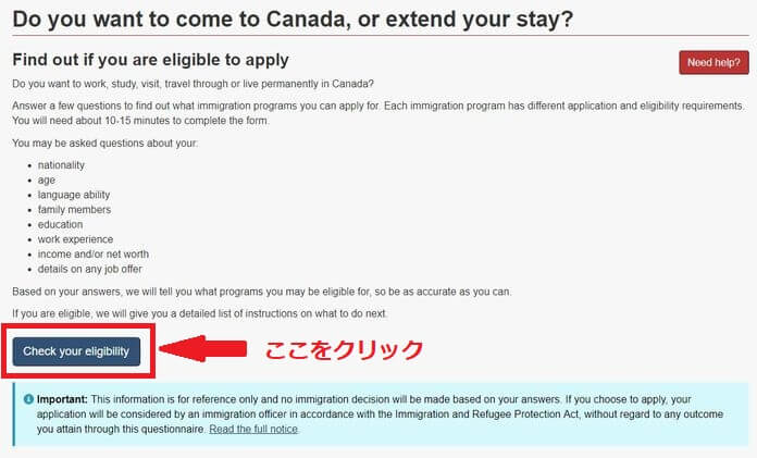 check your eligibility をクリックする