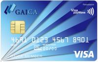 GAICAのカード