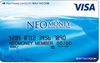 NEO MONEYのカード