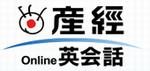 産経オンライン英会話ロゴ