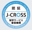 J-CROSS 一般社団法人留学サービス機構