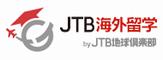 JTB 海外留学