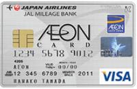 イオンカード(JAL)