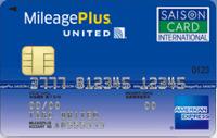 マイレージプラス セゾンカード(MasterCard)