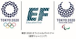 EFのロゴ