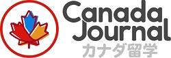 カナダジャーナルのロゴ